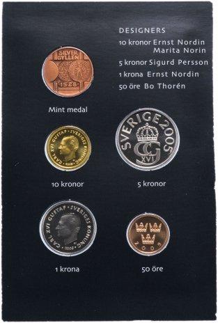 купить Швеция, набор из 4-хмонет и жетона 2005 в буклете