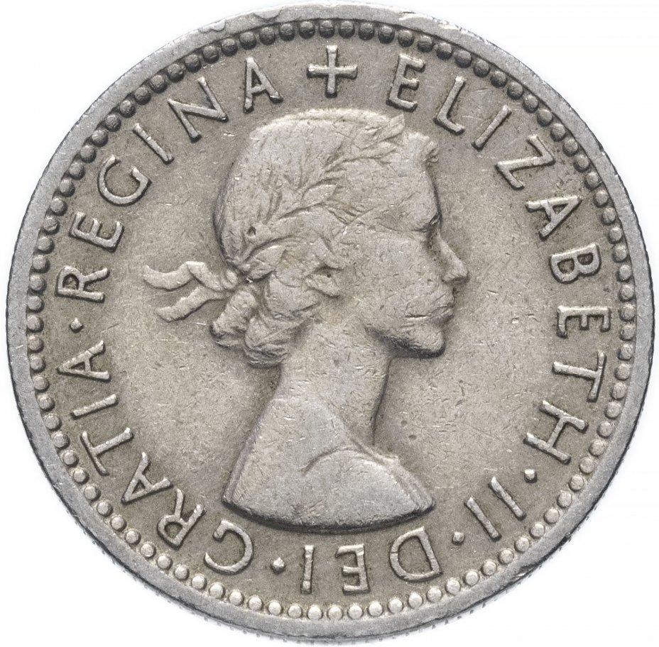 купить Великобритания 6 пенсов 1955