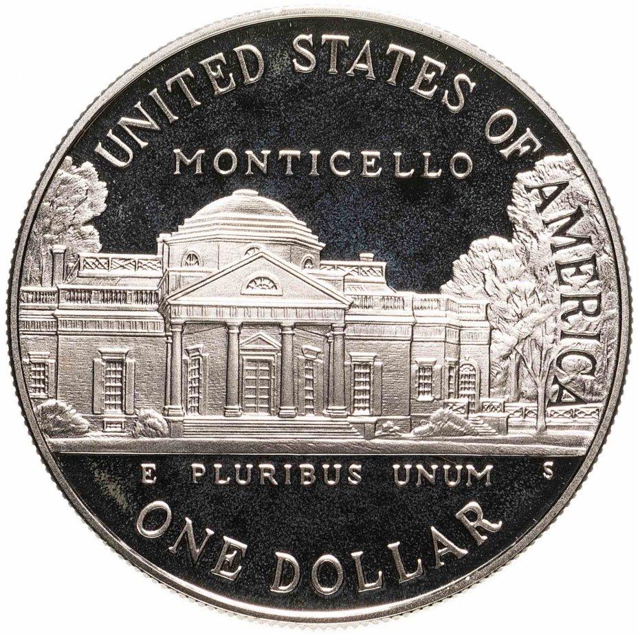 """купить США 1 доллар (dollar) 1993 S """"250 лет со дня рождения Томаса Джефферсона"""" (в коробке с сертификатом)"""