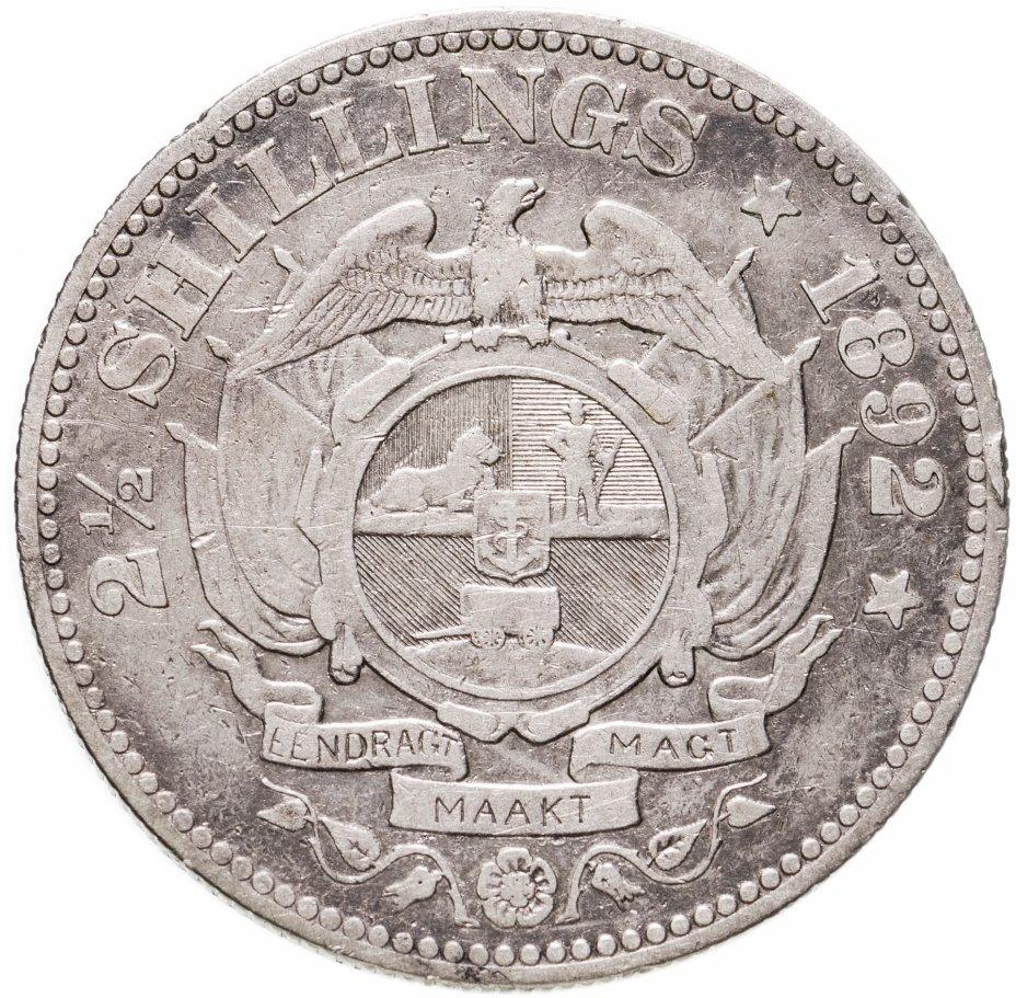купить Южно-Африканская Республика 2,5 шиллинга 1892