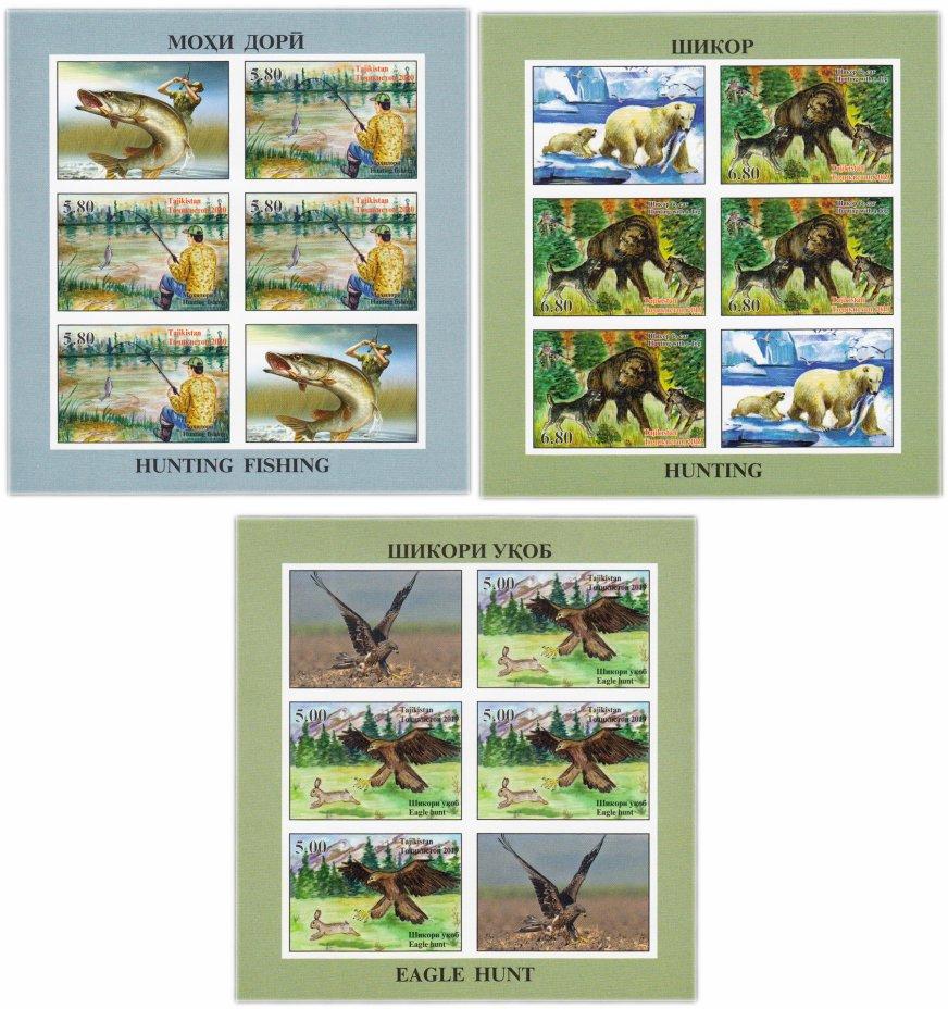 купить Таджикистан 2020 набор 3 малых листа БЕЗЗУБЦОВЫЙ (Охота и Рыбалка)