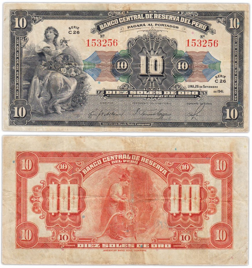 купить Перу 10 солей 1941 (Pick 67Аa)