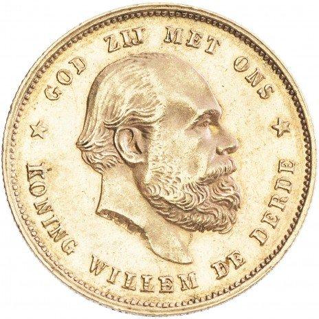 купить Нидерланды 10 гульден 1877
