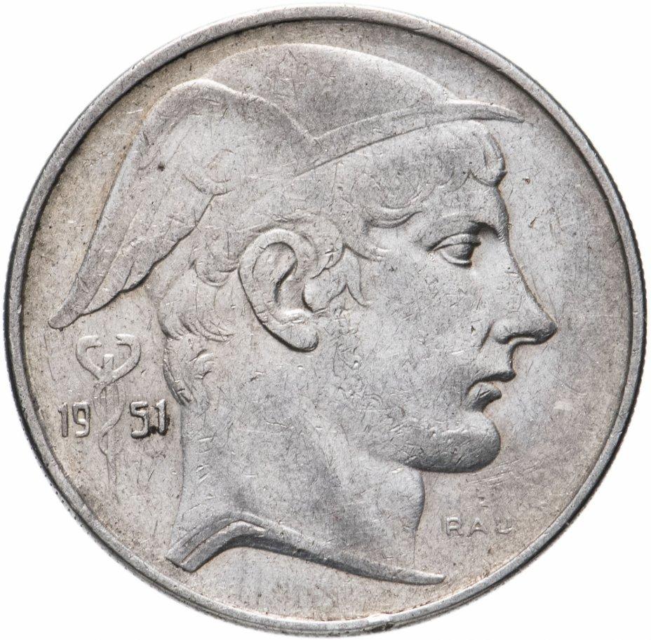 купить Бельгия 20 франков (francs) 1951