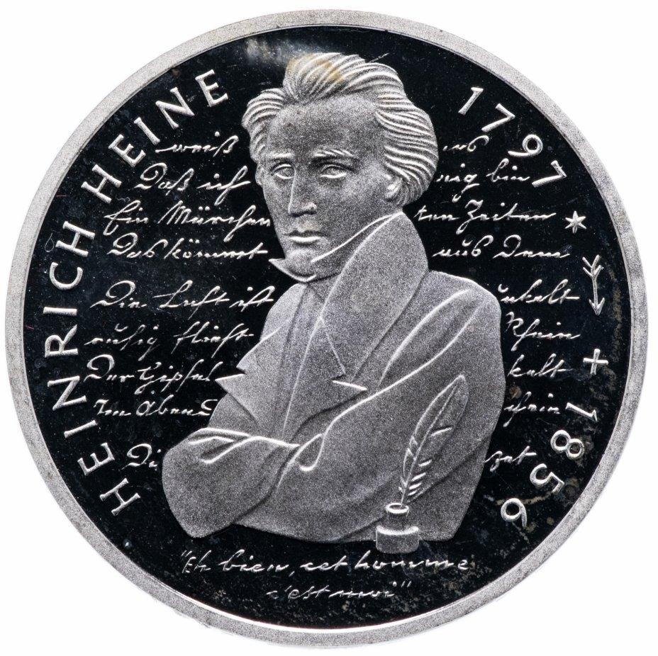 """купить Германия 10 марок 1997 """"200 лет со дня рождения Генриха Гейне""""  (J)"""