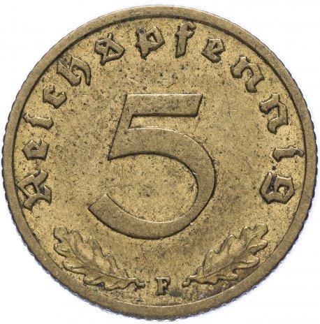 купить Германия (Третий Рейх) 5 пфеннигов 1937 F