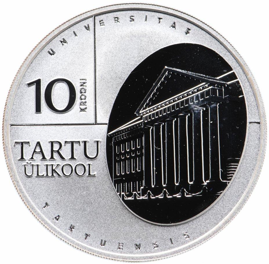 "купить Эстония 10 крон (krooni) 2002 ""200 лет Тартускому университету"" в футляре"
