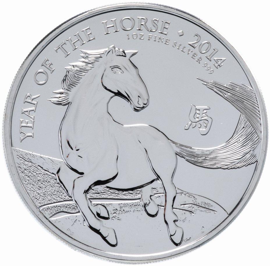 """купить Великобритания 2 фунта (pounds) 2014 """"Китайский гороскоп - год лошади"""""""