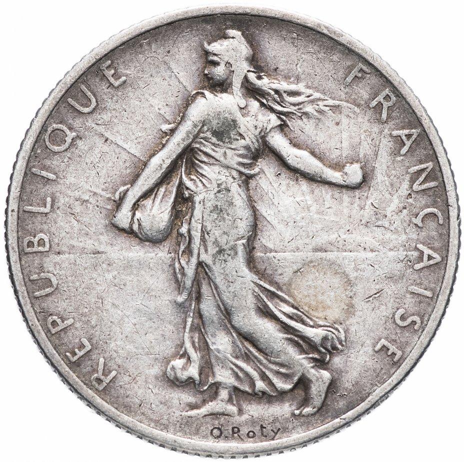 купить Франция 2 франка (francs) 1910