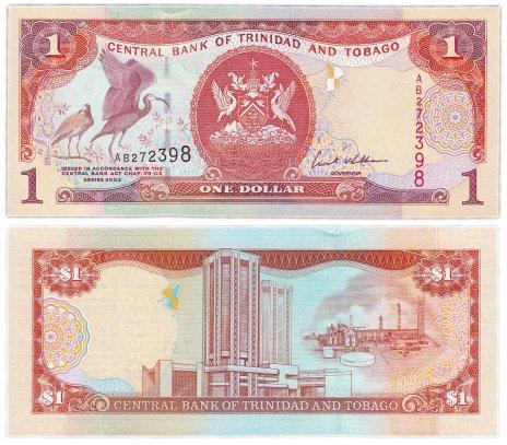 купить Тринидад и Тобаго 1 доллар 2002 (Pick 41b)
