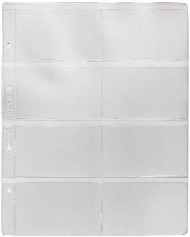 """купить Лист Optima (200х250 мм) для хранения телефонных, проездных, банковских, дисконтных карт. Формат """"Стандарт"""""""