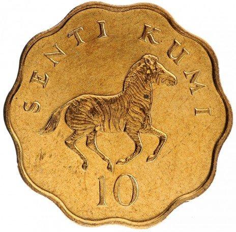 купить 10 сенти 1984 Танзания