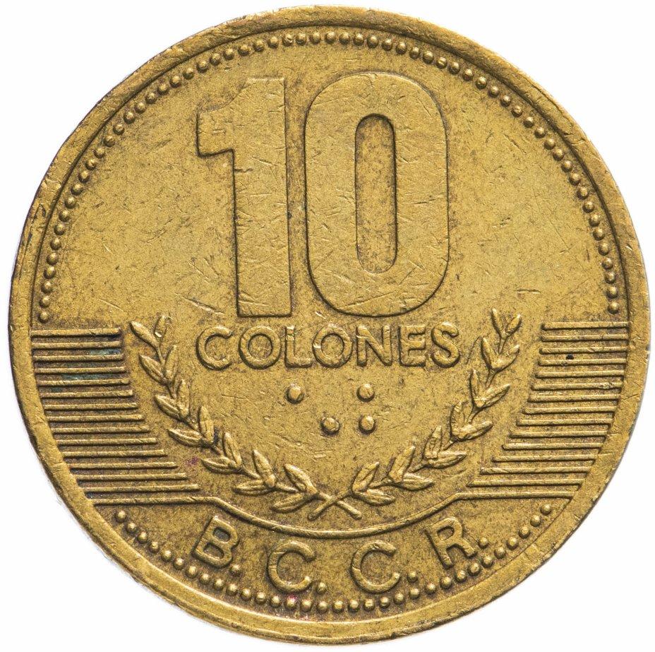 купить Коста-Рика 10 колонов (colones) 1997-2002 не магнетик, случайная дата