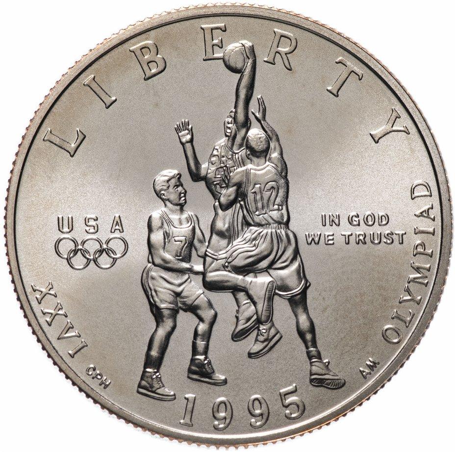 """купить США 50 центов (1/2 доллара, half dollar) 1995 """"XXVI летние Олимпийские Игры, Атланта 1996 - Баскетбол"""""""