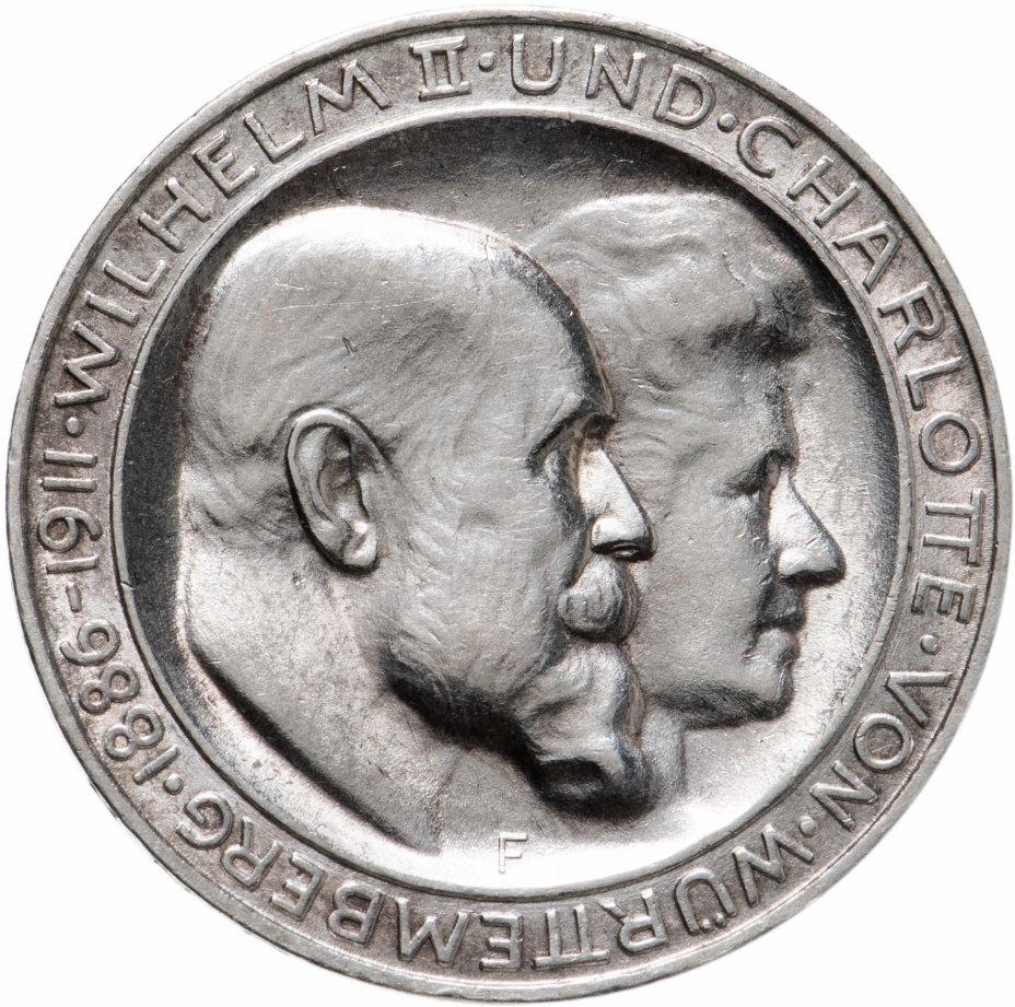 """купить Германия, Вюртемберг 3 марки 1911 """"25-летие свадьбы Вильгельма II и Шарлотты"""""""