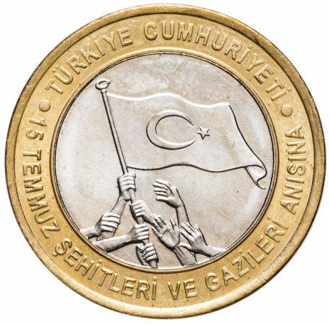 """купить Турция 1 лира (lira) 2016 """"В память о мучениках 15 июля"""""""