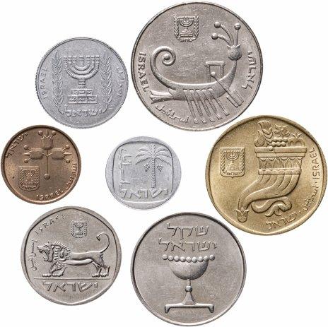 купить Израиль, набор из 7 монет 1980-1985