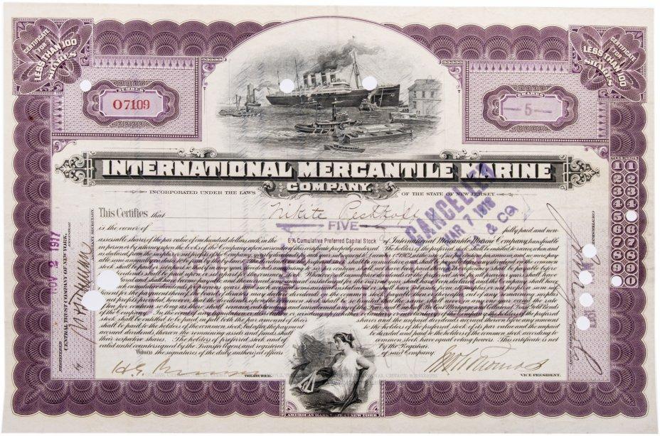 купить Акция США INTERNATIONAL MERCANTILE MARINE ( ТИТАНИК) 1918  г.
