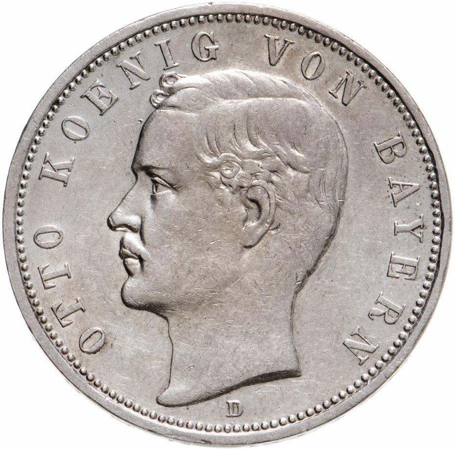 купить Германская Империя 5 марок (mark) 1891