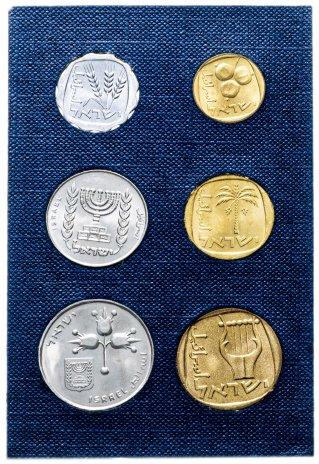 купить Израиль набор монет 1971 (6 шт.)