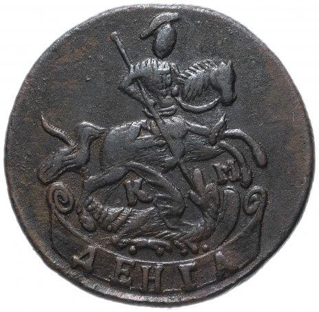 купить денга 1792 КМ