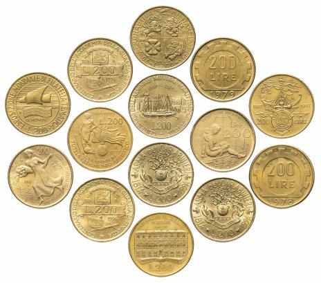 купить Италия набор из 14 монет 200 лир 1978-1999