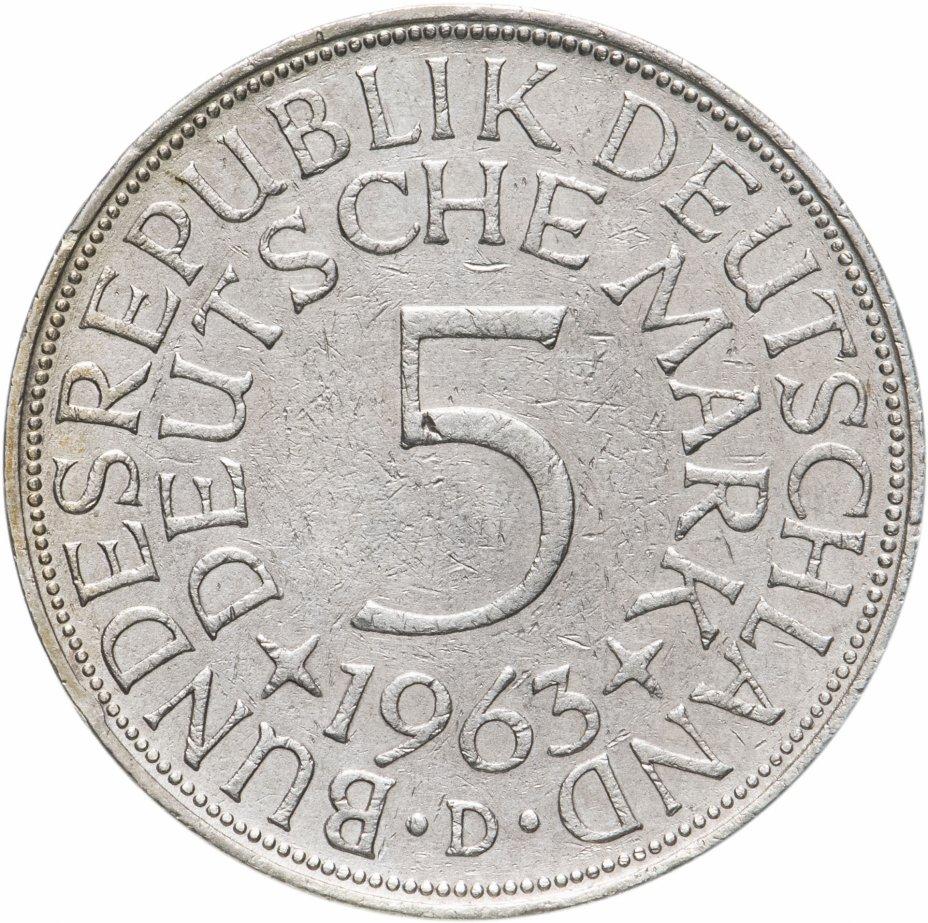"""купить Германия 5 марок, 1963 Отметка монетного двора: """"D"""" - Мюнхен"""