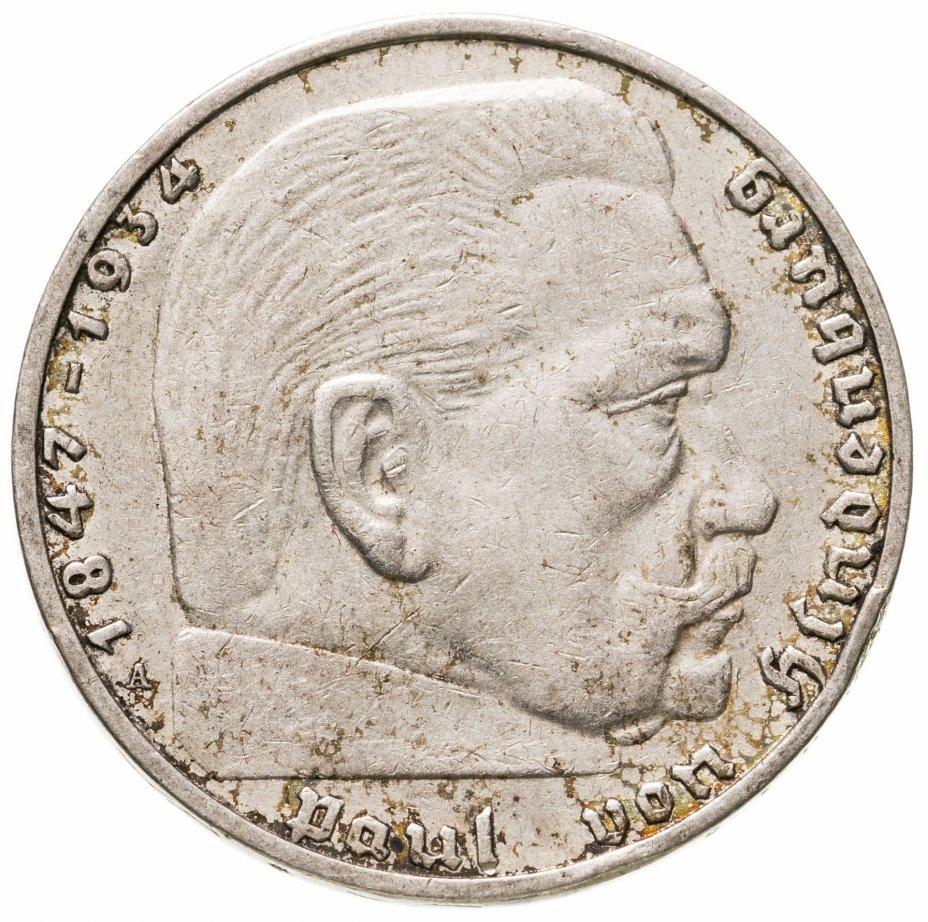 купить Германия Третий рейх 2 рейхсмарки (reichsmark) 1938