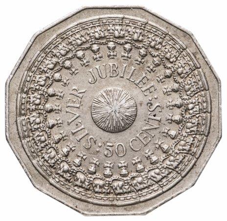 """купить Австралия 50 центов (cents) 1977 """"25-я годовщина вступления на престол королевы Елизаветы II"""""""