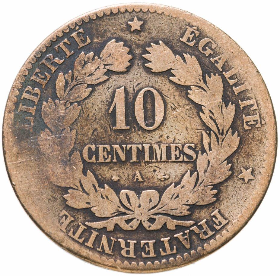 купить Франция 10сантимов (centimes) 1870