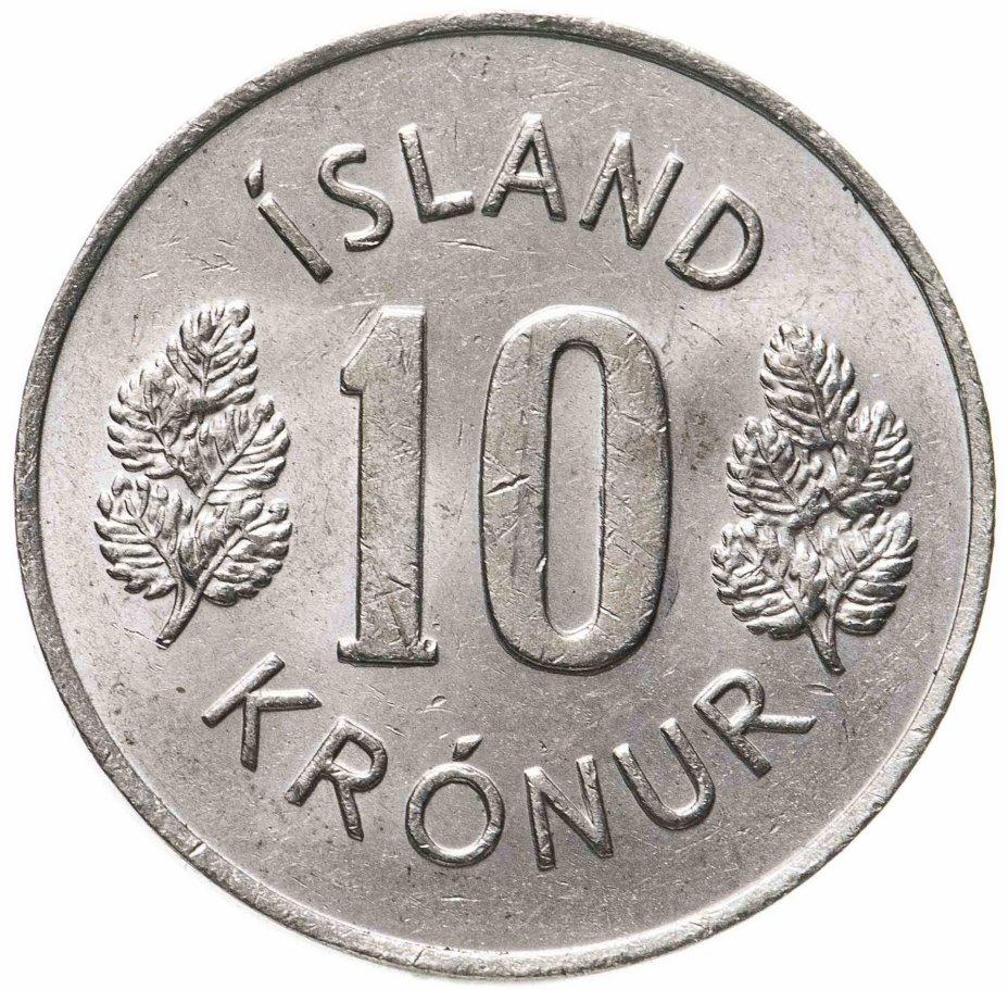 купить Исландия 10 крон (kronur) 1978