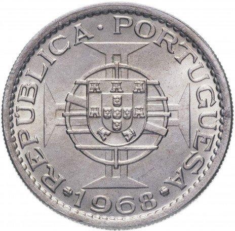 купить Кабо-Верде (Острова Зелёного Мыса, колония Португалии) 5 эскудо 1968