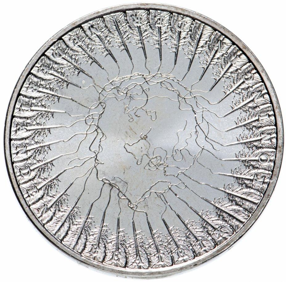 """купить Нидерланды 5 евро (euro) 2013 """"300 лет Утрехтскому мирному договору"""""""