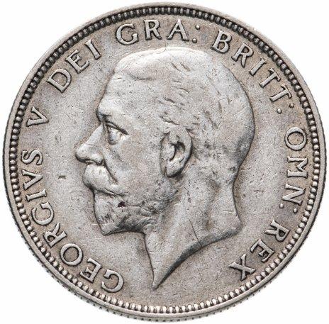 купить Великобритания 1 флорин 1936