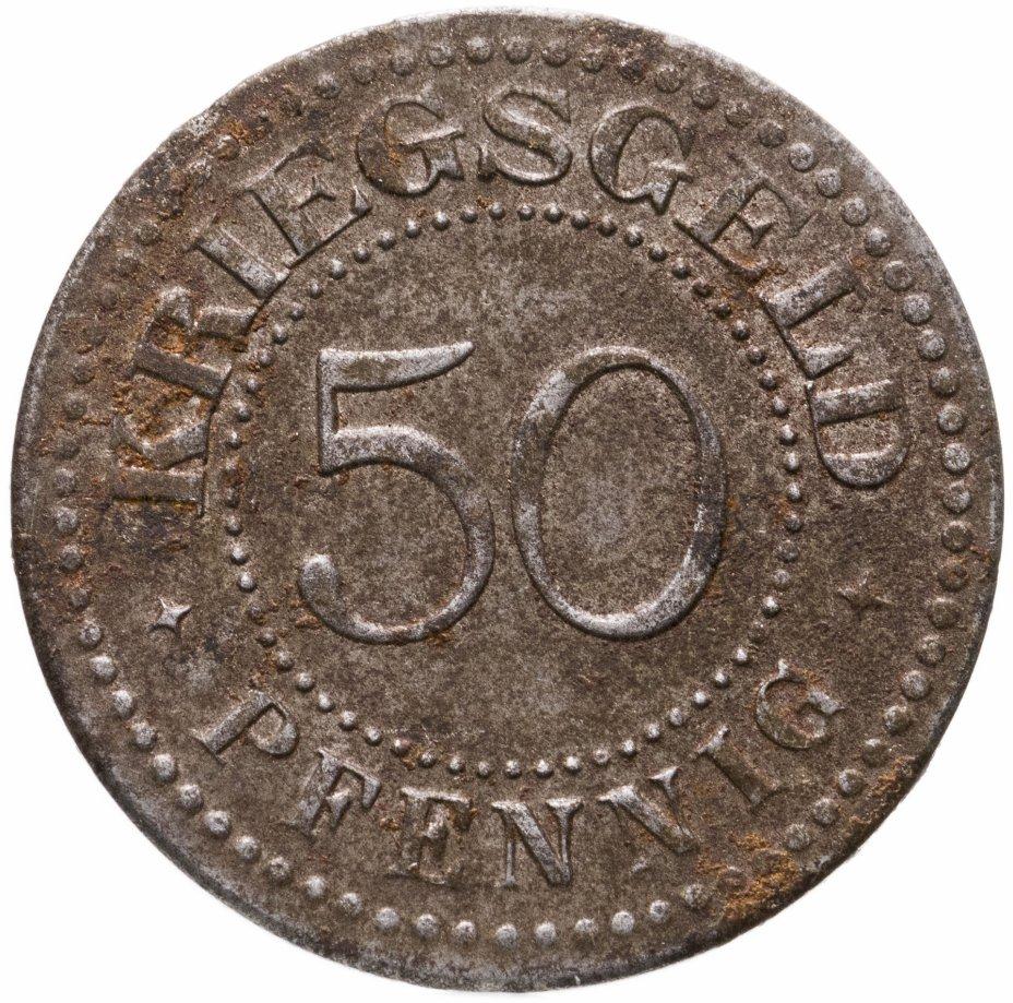 купить Германия (Золинген) нотгельд  50 пфеннигов 1917