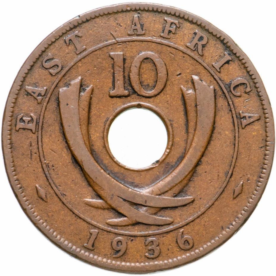 купить Британская Восточная Африка 10 центов 1936