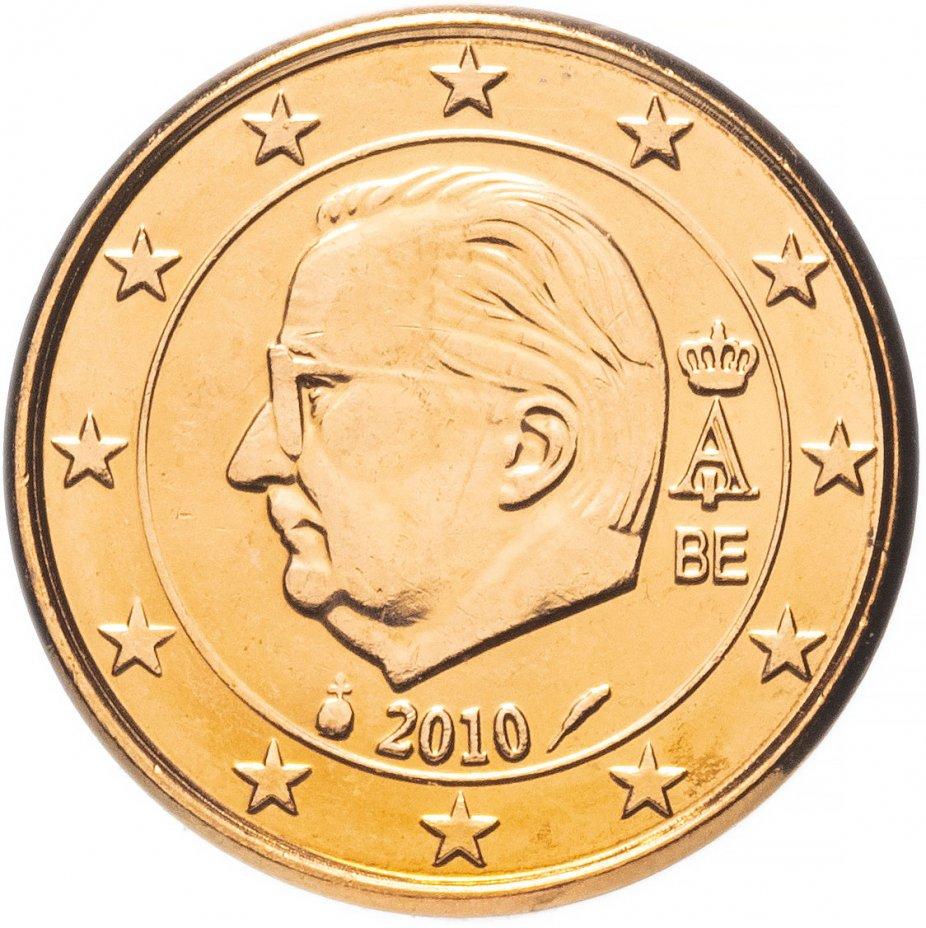 купить Бельгия 1 евро цент 2010