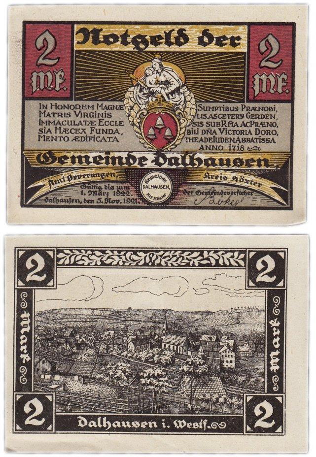 купить Германия (Вестфалия : Дальхаузен) 2 марки 1921
