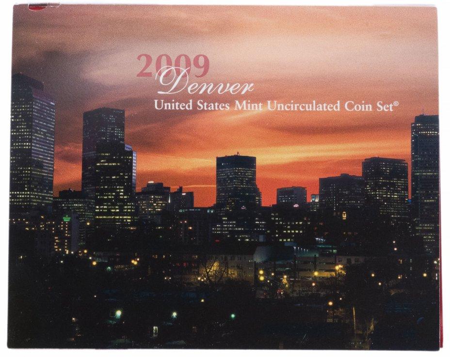 купить США набор монет 2009 D (18 штук)