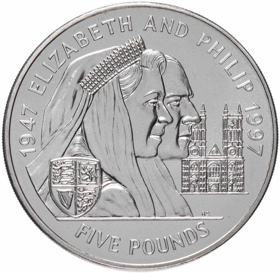 """купить Джерси 5 фунтов (pounds) 1997 """"50 лет свадьбе Королевы Елизаветы II и Принца Филиппа"""""""