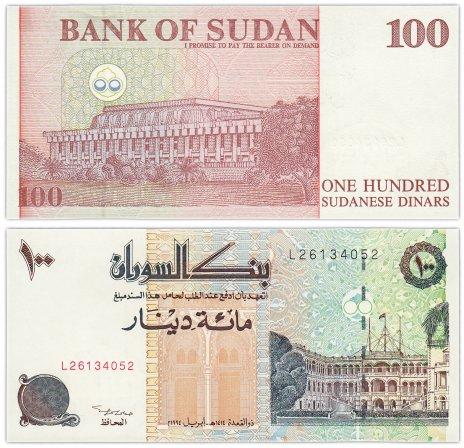 купить Судан 100 динаров 1994