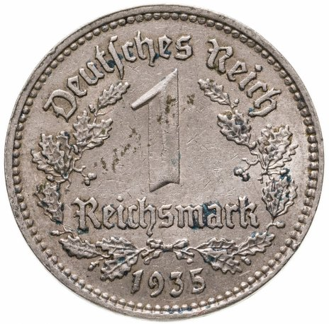 купить Германия Третий рейх 1 рейхсмарка (reichsmark) 1935