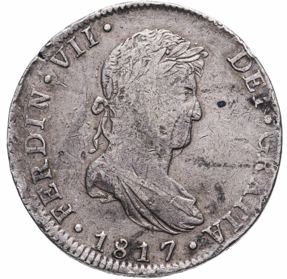 купить Мексика 8 реалов (reales) 1817 Фердинанд VII