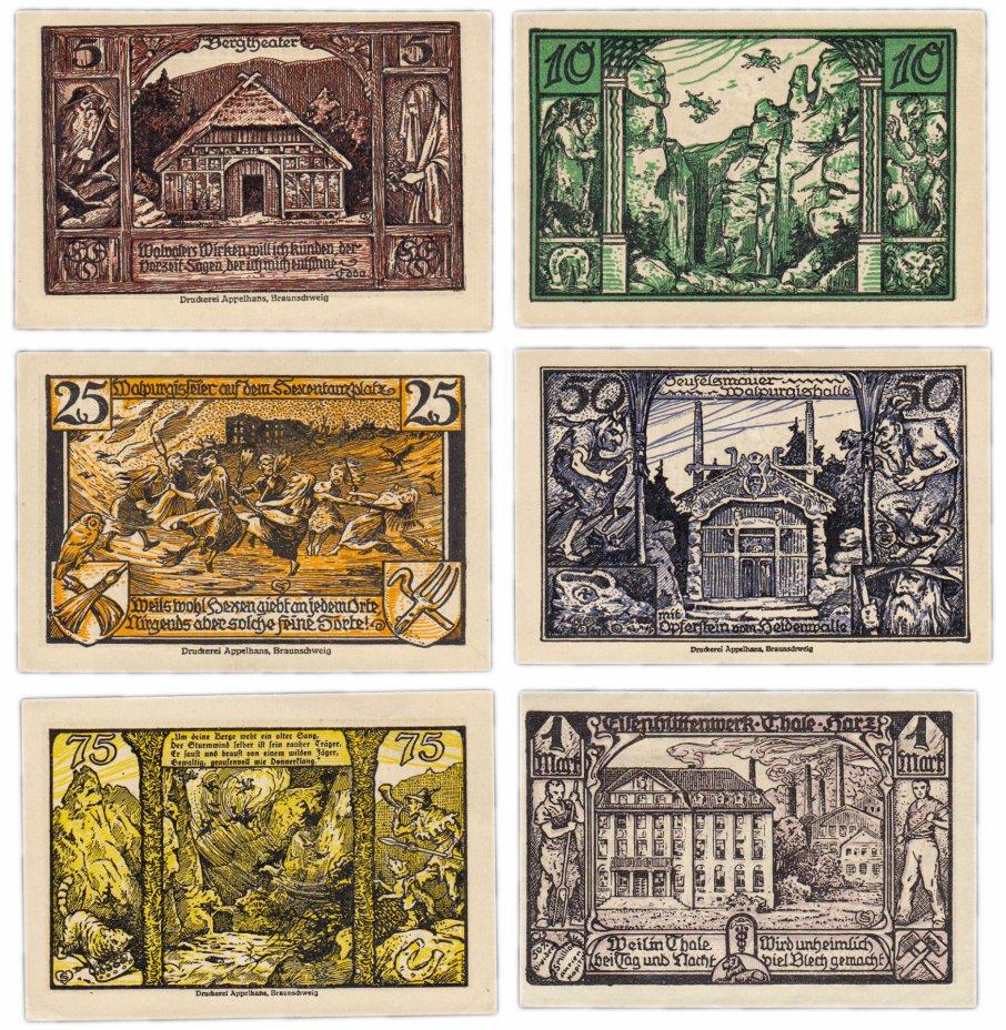 купить Германия (Саксония: Тале) набор из 6 нотгельдов 1921 (1320.4/B1)