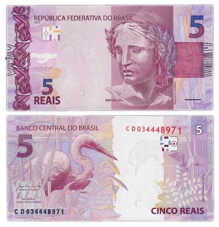 купить Бразилия 5 реалов 2010 (Pick 253b)