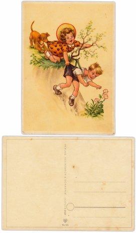 купить Открытка (Почтовая Карточка ) ГДР (Германия ) - Дети
