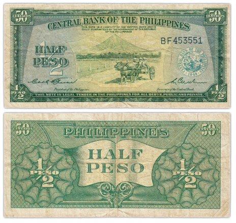купить Филиппины  1/2 песо 1949 год (Pick 132)