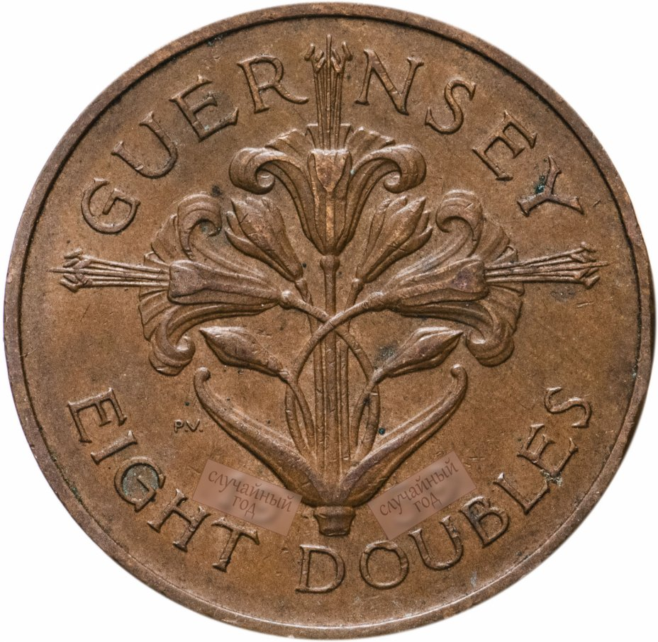 купить Остров Гернси 8 дублей (doubles) 1956-1959, случайная дата