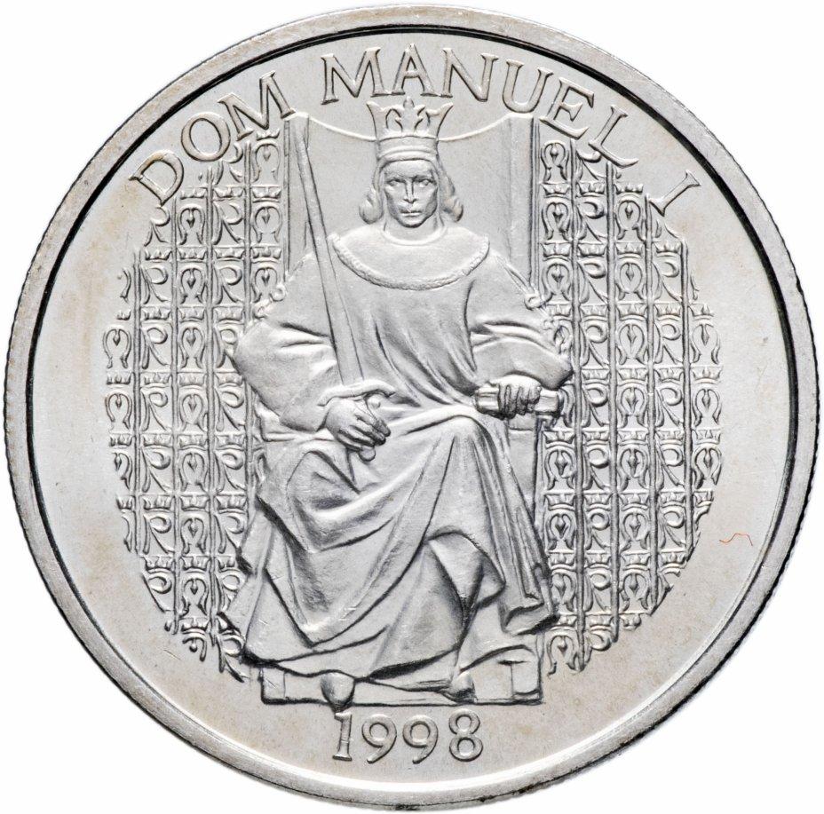 """купить Португалия 1000 эскудо (escudos) 1998 """"Король Мануэл I"""""""