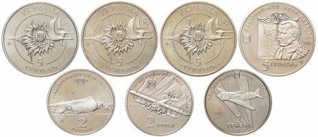 """купить Украина набор из 7 монет 2003-2013 """"Самолеты"""""""